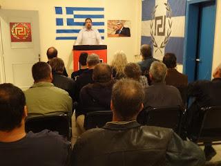 Χρυσή Αυγή Πιερίας - Νίκος Χρυσομάλλης - τρέχουσες πολιτικές εξελίξεις.