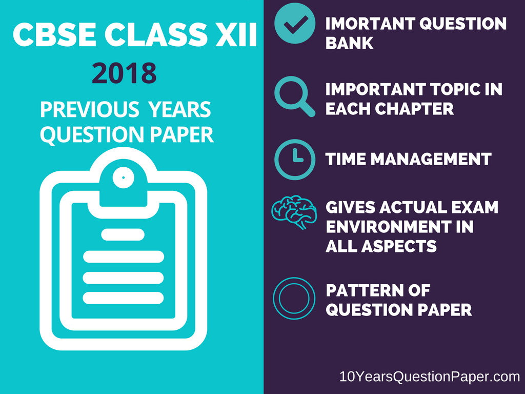 CBSE 2018 previous year question paper help Students in different manner