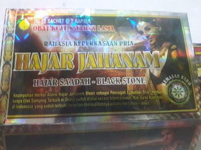 Hajar Jahanam Capsule