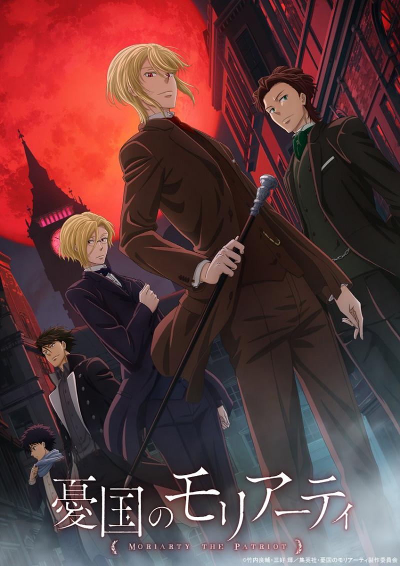 Hình ảnh Tội Đồ Của Sherlock Holmes