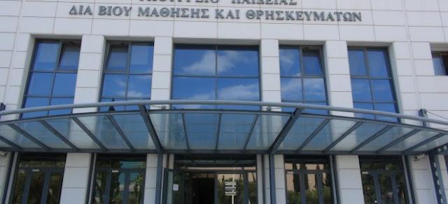 Οδηγία υπ. Παιδείας να μοριοδοτηθεί η θητεία των Διευθυντών 2015-17