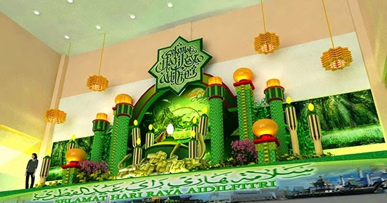 House Inside Decoration Rendered Hari Raya Display 2014