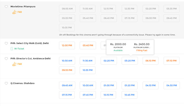 Baahubali 2 One Ticket Costs Rs 2400