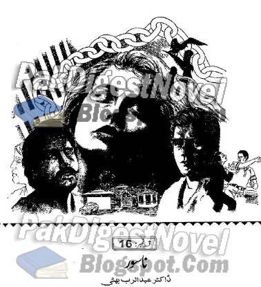 Naasoor Episode 16 By Dr. Abdul Rab Bhatti Pdf Download