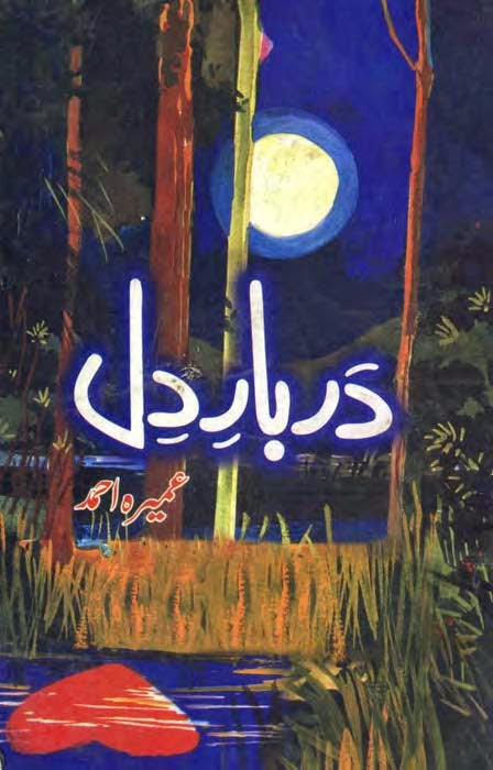 Darbar E Dil Novel Pdf