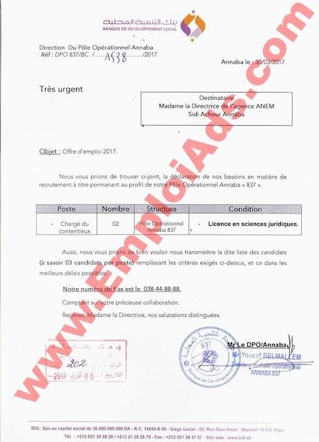 اعلان عرض عمل ببنك التنمية المحلية ولاية عنابة افريل 2017