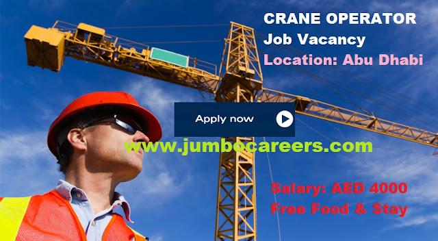 Crane perator salary in UAE 2018.