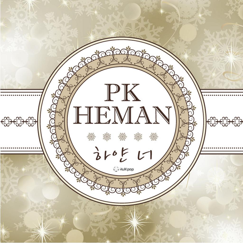 [Single] PK Heman – White, You