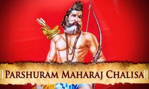 Shree Parshuram Chalisa In Hindi | श्री परशुराम चालीसा | चालीसा संग्रह | Gyansagar ( ज्ञानसागर )