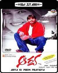 Arya 2004 Hindi - Telugu Download 400MB Dual Audio 480p HDRip