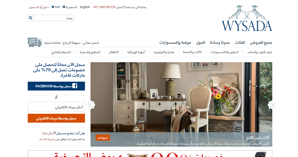 Lina S Home مواقع لشراء الأثاث