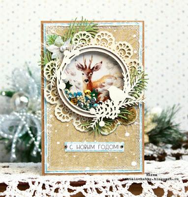 новый год, шейкер, открытка скрапбукинг, cardmaking
