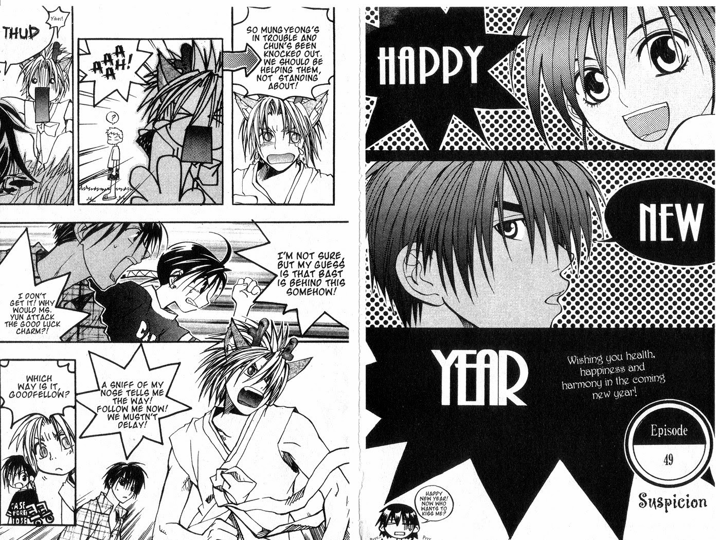 Read manga Faeries  Landing 049 online in high quality 5dae3eaa26