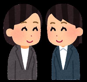 笑顔で向き合う会社員たちのイラスト(女性)