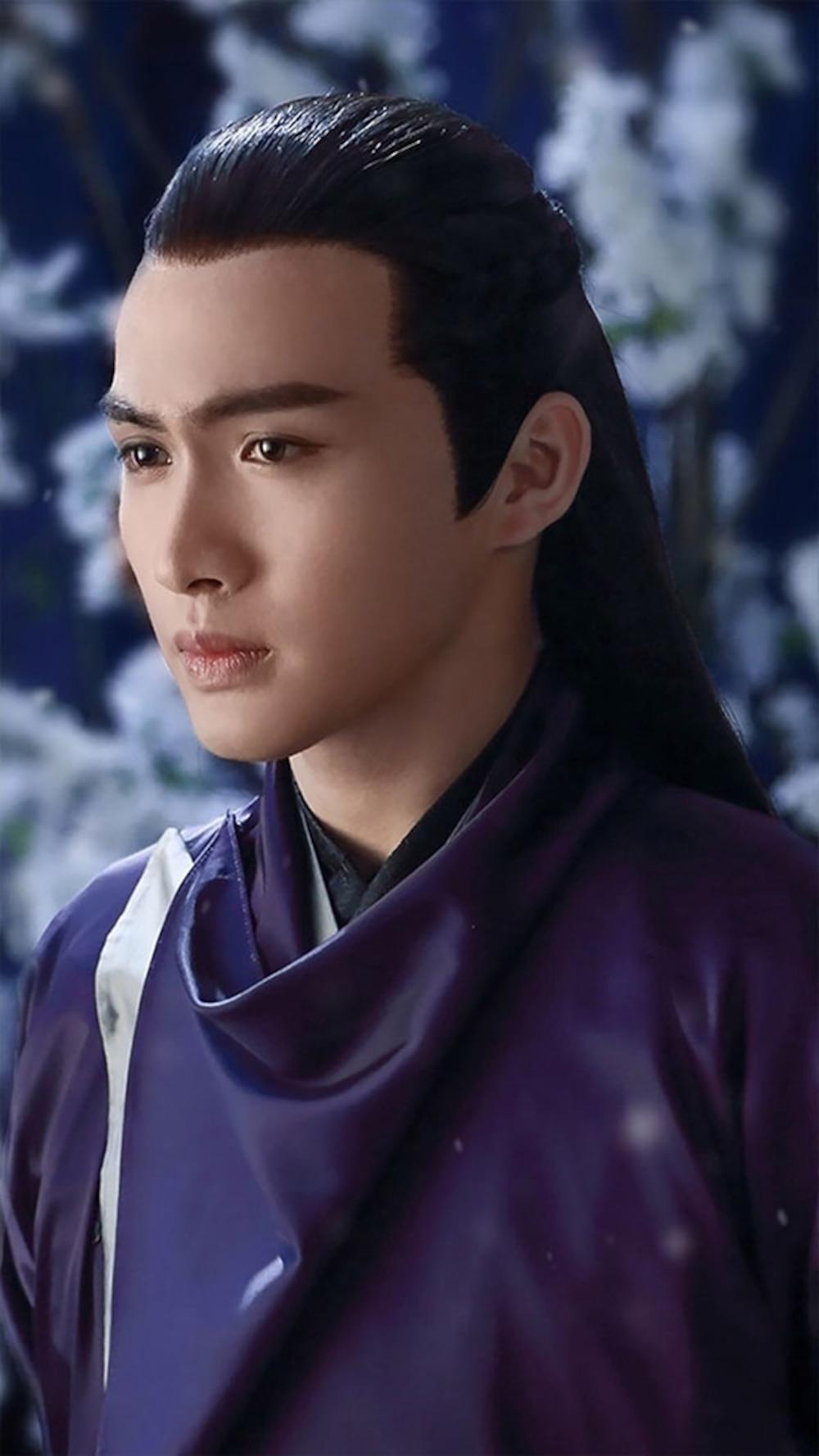 Tư Đằng - Vietsub Thuyết Minh (2021)