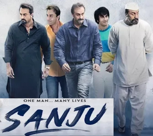 Sanju Movie Teaser  Release Review | Sanjay Dutt Biopic Movie Teaser | Ranbir Kapoor | Rajkumar Hirani