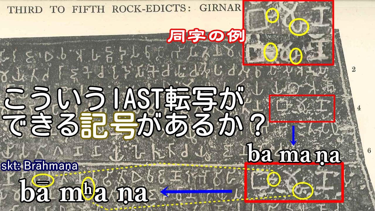 """記事: 訛らないパーリ語句""""Brahm..."""