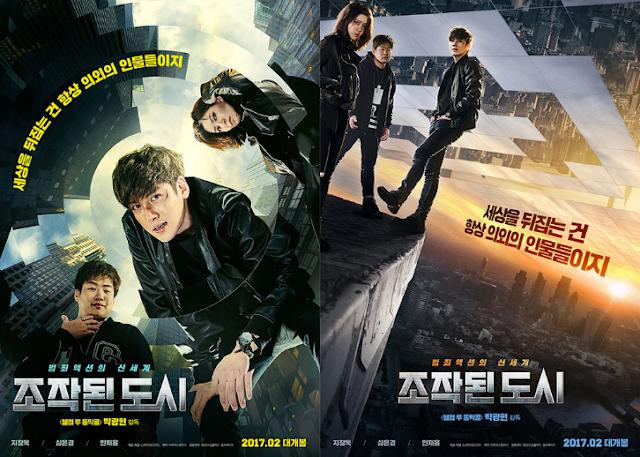 Sinopsis Film Korea Terbaru : Fabricated City (2017)