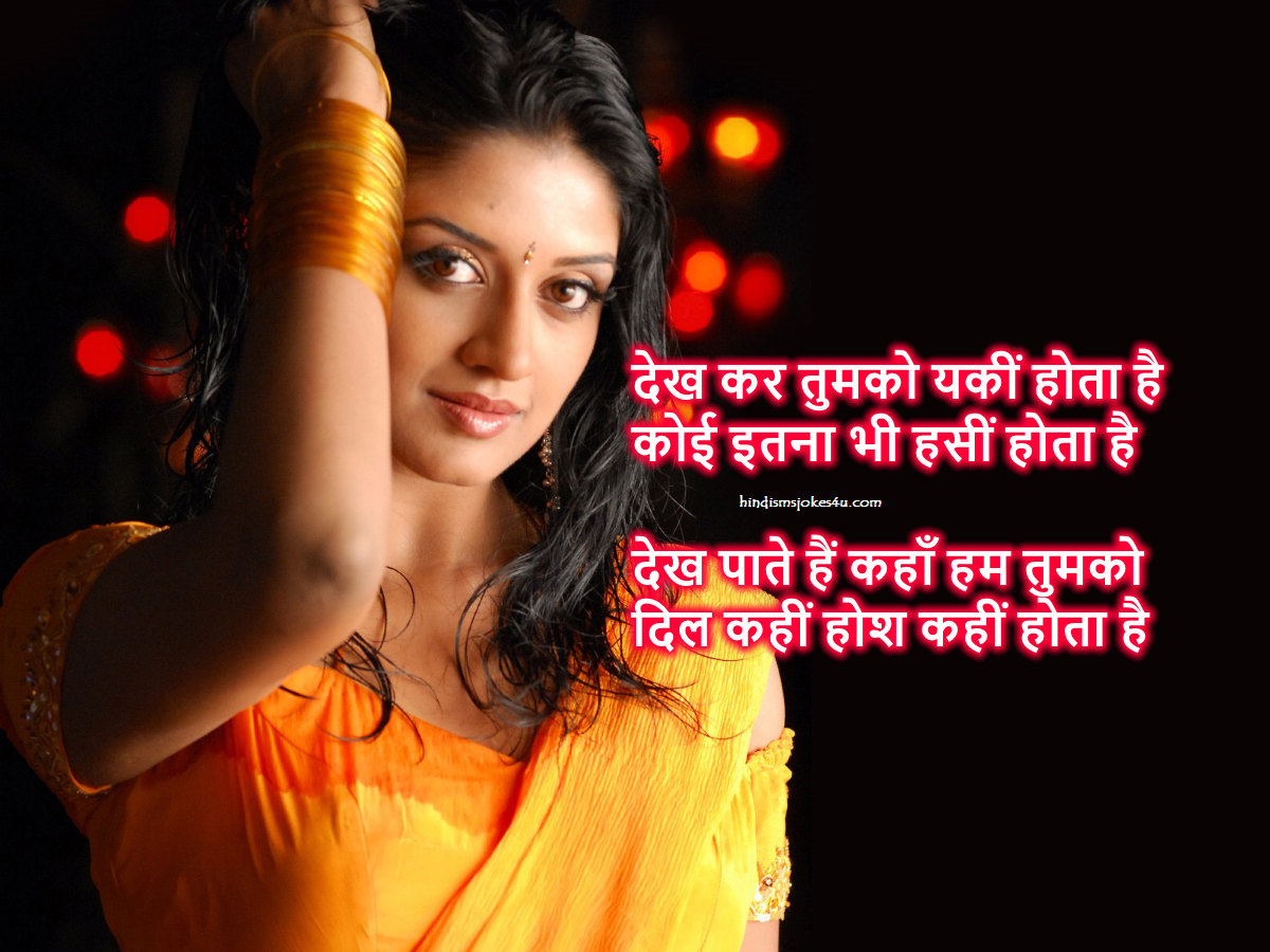Ladkiyon ki khubsurti ki Tareef Shayari in Hindi