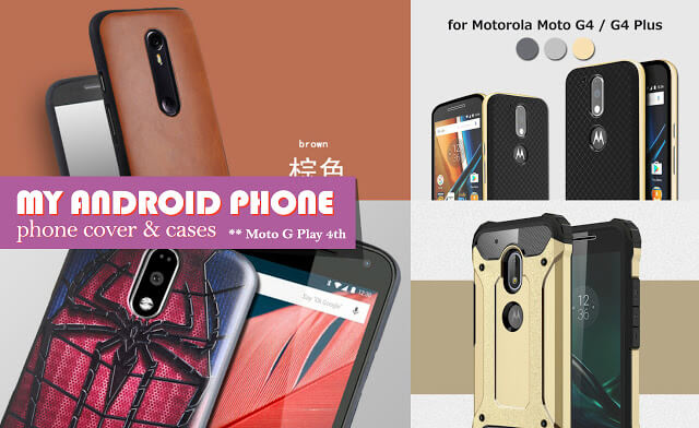 Moto G Play 4th Gen Back Cover Cases