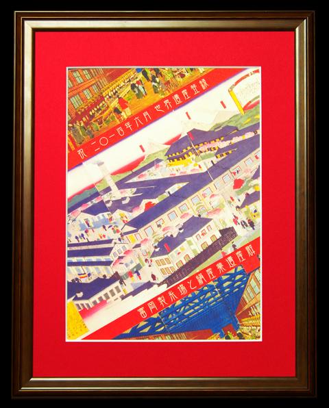 「100%群馬県産シルクアート」大サイズ写真