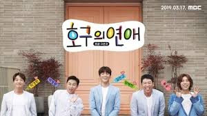 The Game With No Name Ep 1 Engsub - Viral Cool