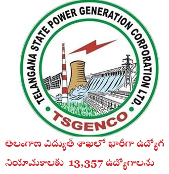 TSSPDCL Jobs 2017 Recruitment Name of the Posts wise Details 13357 posts Apply Online