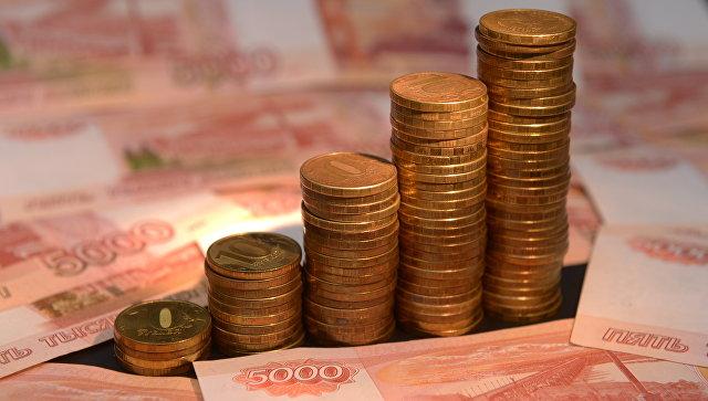 Центробанк прогнозирует рост реальных доходов россиян в 2017 году