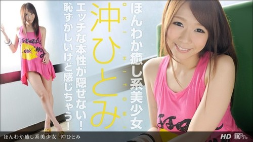 Watch 051013_589 Hitomi Oki