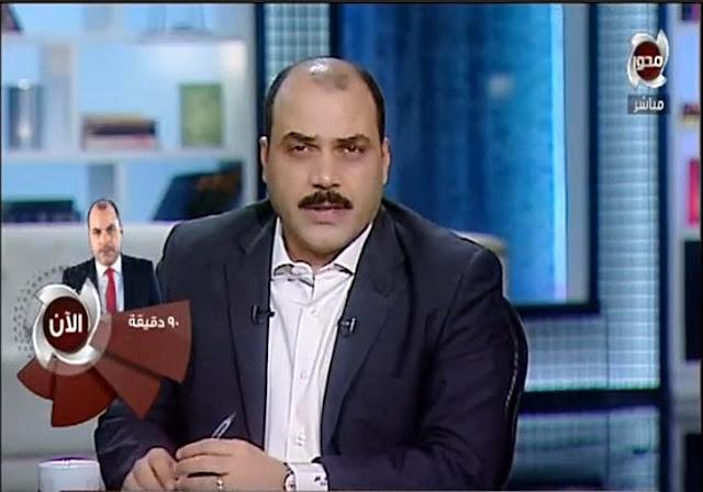 برنامج 90 دقيقة 6/2/2018 محمد الباز 90 دقيقة حلقة الاربع