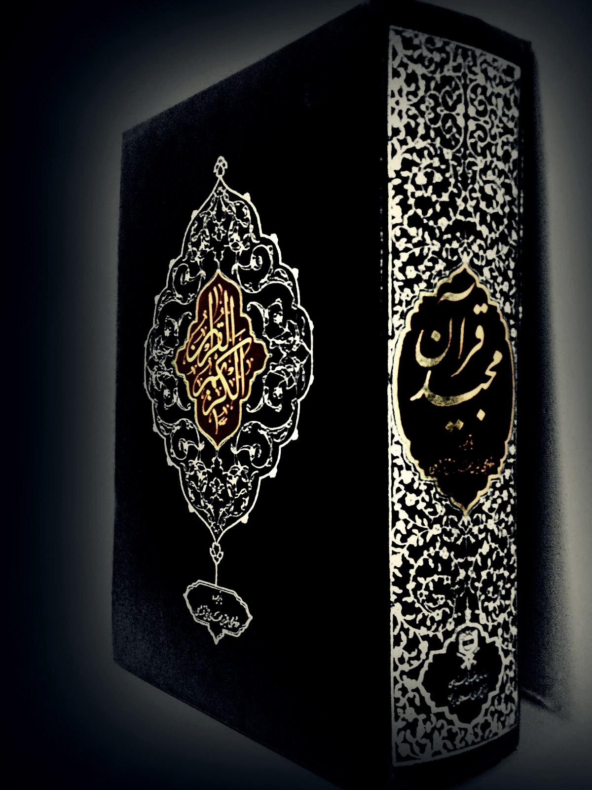 خلفيات اسلامية 2020 بجودة Hd لسطح المكتب Islamic Wallpapers For