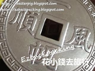 銅器清潔方法