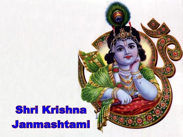 Best Shree Krishna Janmashtami Om  Wallpaper