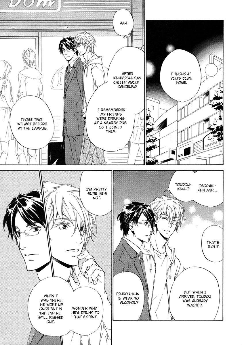 Toshishita no kare no kare ch 6 7 manga read toshishita for Kare schweiz