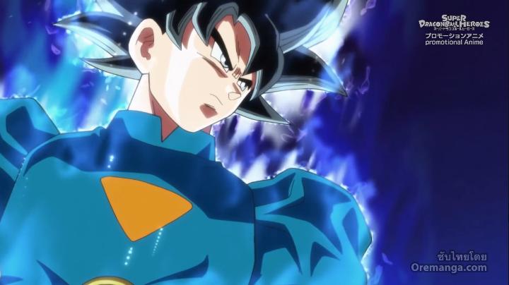 Super Dragon Ball Heroes: Universe Mission [ซับไทย] ตอนที่ 10 โต้กลับ! โจมตีอย่างหนัก! โกคูกับเบจิต้า!