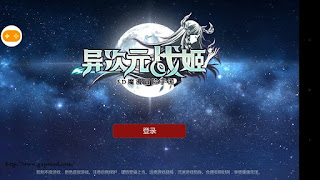 [异次元战姬] Extradimensional War Key v1.0.177 Apk