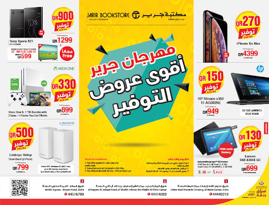 Jarir Bookstore Biggest Savings 25-11-2018 to 05-12-2018