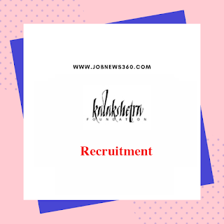 Kalakshetra Chennai Recruitment 2019 for Teacher post