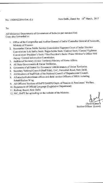 category central civil services rules