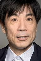 Isse Ogata