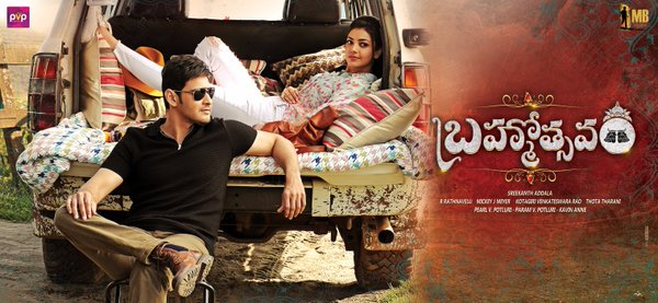 Brahmotsavam Telugu movie songs online Mahesh Brahmothsawam songs