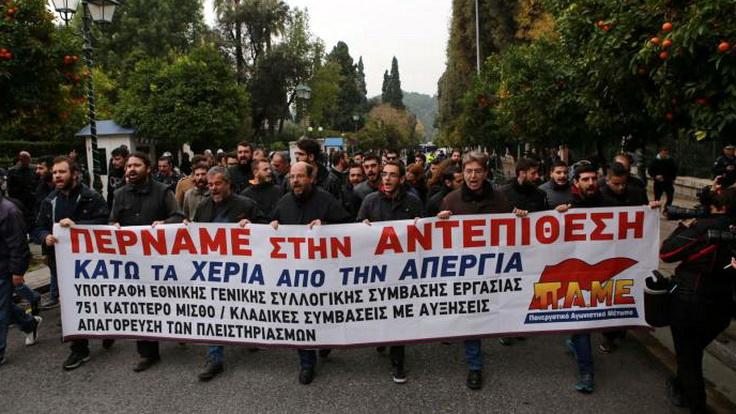 Αλεξανδρούπολη: Συλλαλητήριο του ΠΑΜΕ τη Δευτέρα 15 Γενάρη