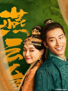 Yến Vân Đài - The Legend of Xiao Chuo (2020)