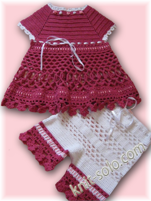 Crochet Patterns For Free Vintage Crochet Baby Dress Pattern 2342