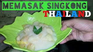 http://www.asahid.com/2016/10/cara-membuat-singkong-thailand-yang.html