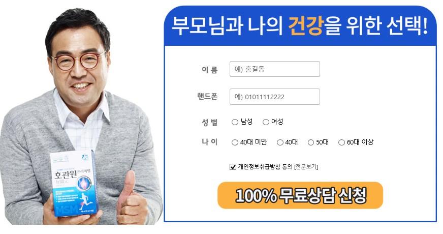 https://postingkorea.com/log.asp?vip=yu3c&mct=60