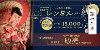 http://fujishiro-koubou.ocnk.net/