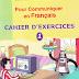 أحسن كتاب تعلم الفرنسية كتاب التمارين للتواصل باللغة الفرنسية