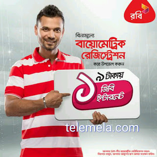 Robi Biometric Registration offer