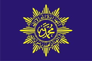 Muhammadiyah: Membangun Kerjasama Nyar'I dengan Bank Syariah